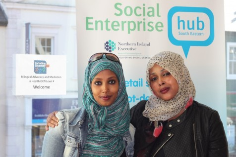 Sahra Mahamuud and Salma Hossain will be working as bilingual advocates for Including Diversity, helping bridge the gaps in understanding that go beyond language.
